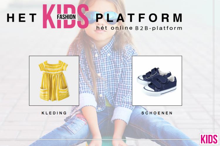 KIDSfashionplatform